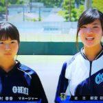 甲子園・近江高校マネージャーの新宮さんと木村さんが可愛いと話題