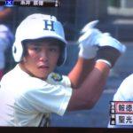 報徳学園の糸井辰徳は阪神・糸井のはとこ!名前は巨人ファンの父由来
