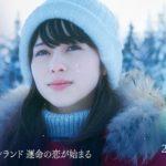 中条あやみが美人でかわいい!ハーフって本当?映画『雪の華』で主演決定!