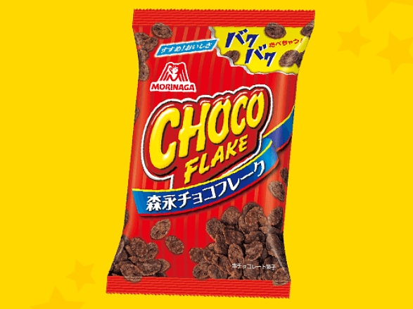 森永製菓チョコフレークの生産終...