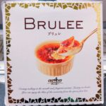 オハヨーのアイスブリュレ(BRULEE)をレビュー!味や値段は?