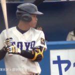 東洋大・中川圭太選手がドラフト会議でオリックス7位指名!母親の嘘に感涙の声も。