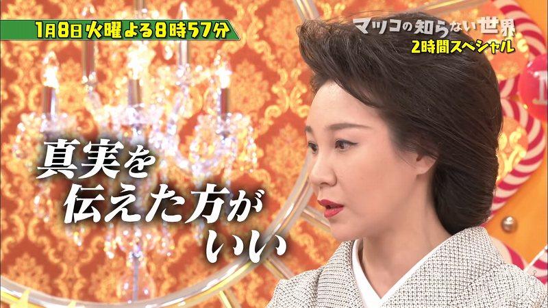 Nanae 銀座 クラブ