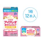 乳児用液体ミルクが全国で発売開始!購入方法やメリット・デメリットなどを解説します