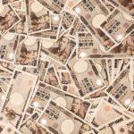 なぜ紙幣や500円硬貨のデザインを一新するのか?その理由と最新偽造防止技術を解説!