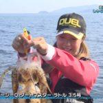 あさいあみの釣り写真があざといけどかわいい!水着姿や動画もチェック!
